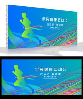 高档大气学校田径运动会海报设计