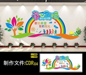 高端幼儿园文化背景墙