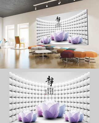 瑜伽馆3D精心背景墙画