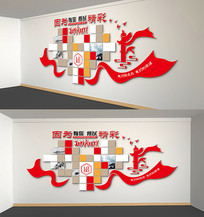 红色爱心企业文化墙员工风采照片墙