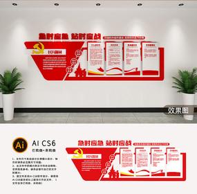 红色民兵誓词党建文化墙人防民防形象墙设计