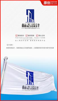 简约国际建筑工程企业公司logo商标志