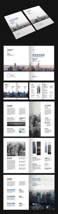 建筑公司商务画册