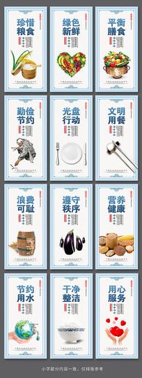 蓝色简约食堂文化展板