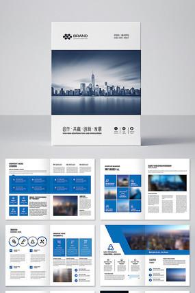 蓝色商业集团画册房地产设计模板