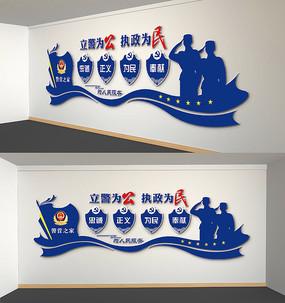 立警为公执政为民口号警营文化墙