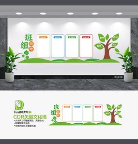 清新校园学习园地班级文化墙