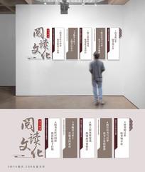 图书馆阅览室阅读文化墙设计