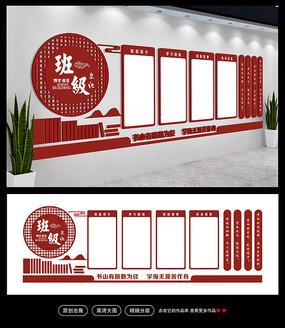 新中式学习园地文化墙展示墙