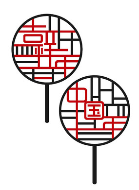 原创矢量吉祥年中国年特色扇形