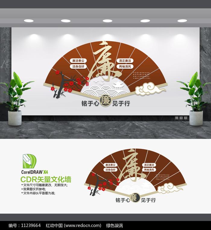 中国风廉政文化墙图片