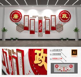 中式廉政标语党建党风治党文化墙模板