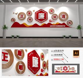 中式廉政文化墙党员活动室党建文化墙
