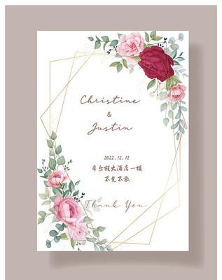韩式小清新水彩插画婚礼水牌设计