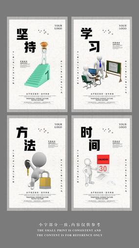 励志宣传海报设计