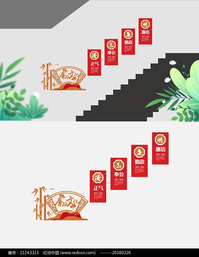 清正廉明党建廉政文化墙图片