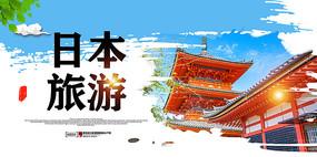 日本印象海报设计