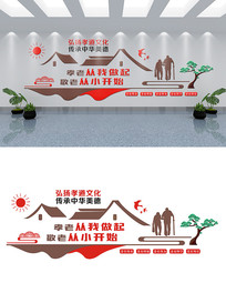 社区老年活动室文化墙设计