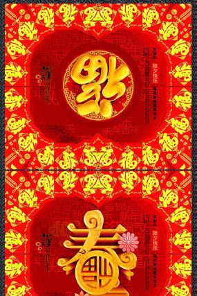喜庆唯美2021牛年春节宣传海报
