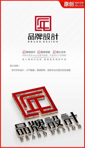 中国风古典年字体logo商标志设计