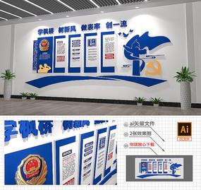 3D蓝色枫桥经验党建大气公安警营文化墙