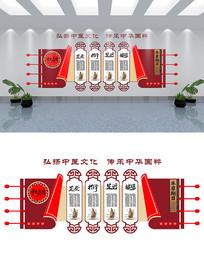 古典中医文化墙设计