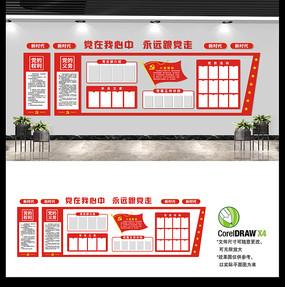 红色大气党建党务公开栏文化墙