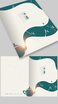 简约创意意境茶文化宣传画册封面