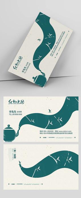 简约意境创意茶文化茶楼名片设计