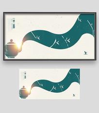 简约意境创意茶文化宣传海报设计