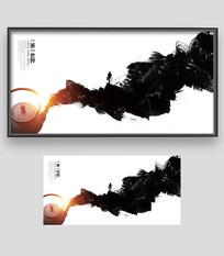 简约意境创意水墨茶文化宣传海报设计