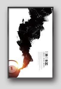 简约意境创意水墨茶文化装饰画
