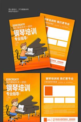卡通钢琴培训招生宣传单设计