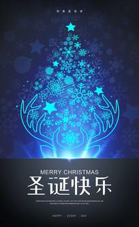 蓝色绚烂圣诞节海报