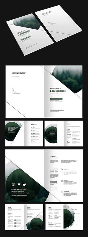 绿色意境环保画册