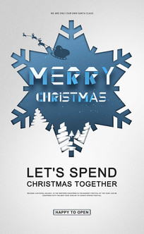 美丽冰雪圣诞节海报