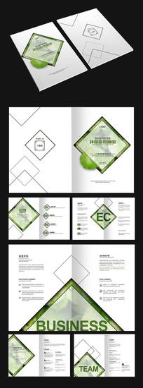 清新绿色环保画册