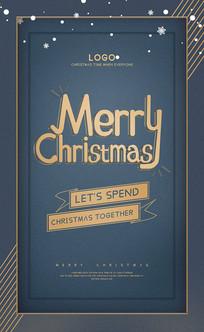 深蓝色圣诞节海报