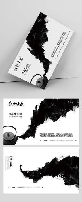 水墨风创意茶楼名片设计