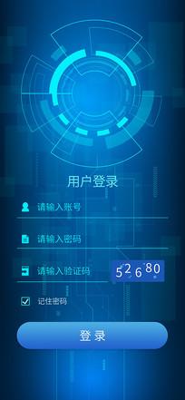 数据科技感科技手机登录界面设计