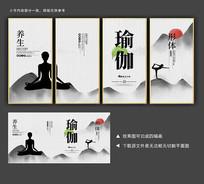 中国风瑜伽宣传挂画设计