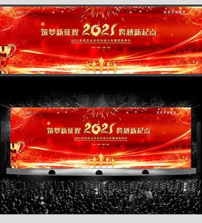 大气2021年会背景年度盛典颁奖典礼展板