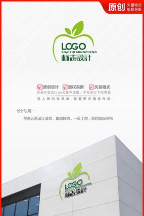 简约国际苹果logo商标志设计