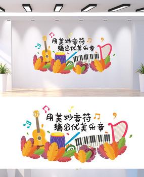 卡通音乐文化墙