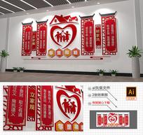 新中式社区家风家训家规社区文化墙