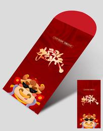 红色喜庆2021牛年红包插画设计