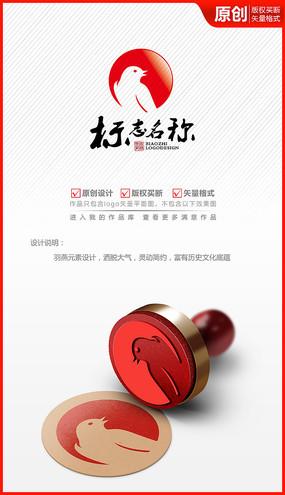 红燕子花燕窝logo商标志设计 AI