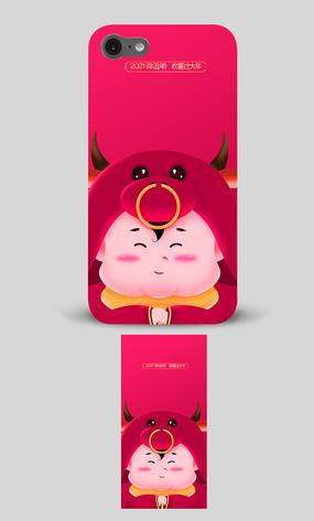 簡約2021牛年手機殼卡通插畫