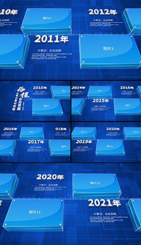 科技企业回顾发展历程大事记片头AE模板