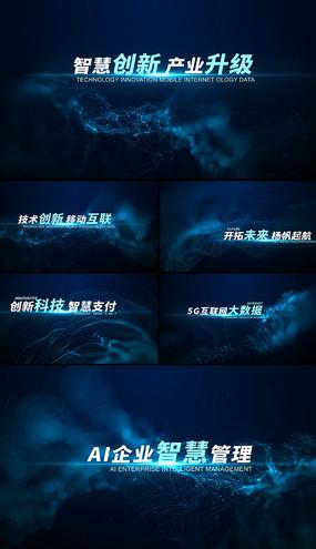 蓝色科技点线字幕标题片头AE模板